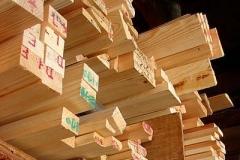timber_2_1c08b6